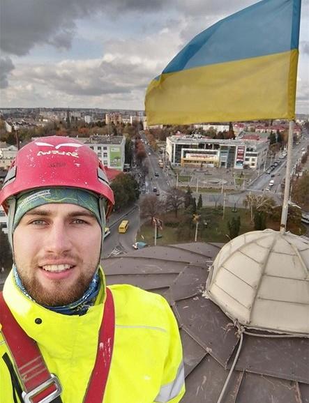 VerholazLutsk